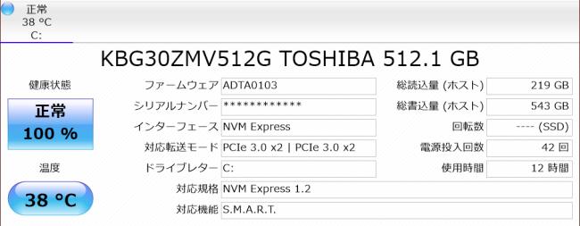 ストレージ情報(GZ83/J)