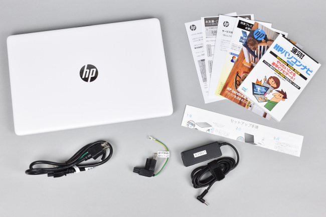『HP 15-db0000』本体セット