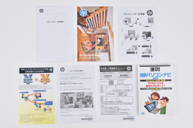 『HP Desktop 190』ドキュメント