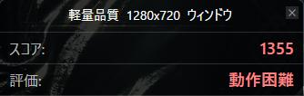ファイナルファンタジーXV 軽量品質 1280×720