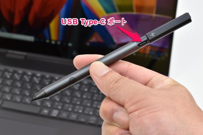 アクティブペン2 の USBポート