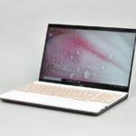 富士通『LIFEBOOK WA3/D1(WA2/D1)』レビュー 使いやすくて高性能!上質デザインの 15.6型ノートPC