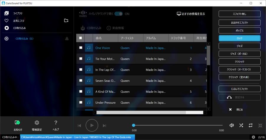 Curio Sound サウンドユーティリティソフト
