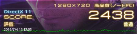 ファイナルファンタジー 漆黒のヴィランズ 高品質(ノートPC) 解像度 1280×720