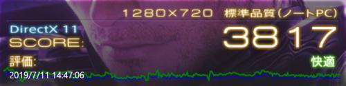 ファイナルファンタジー 漆黒のヴィランズ 標準品質(ノートPC) 解像度 1280×720