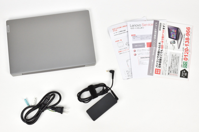 『Ideapad S530』本体セット