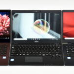 モバイルノートを選ぶならどれ?LAVIE Direct PM、LIFEBOOK WU2/C3(WU2/D2)、dynabook GZの性能比較レビュー