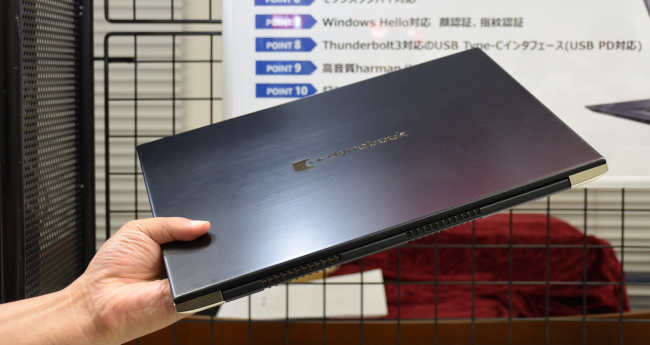 dynabook Z 軽さのイメージ