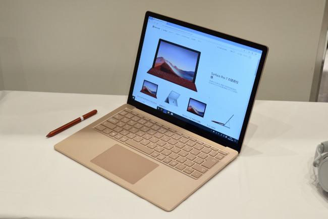 Surface Laptop 3 正面側