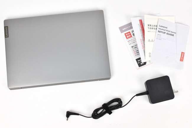 『IdeaPad S540 (14, AMD)』本体セット