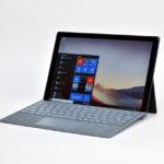 マイクロソフト Surface Pro 7 レビュー:完成度が高く実用性に優れた 12.3型 2in1 モバイルノート