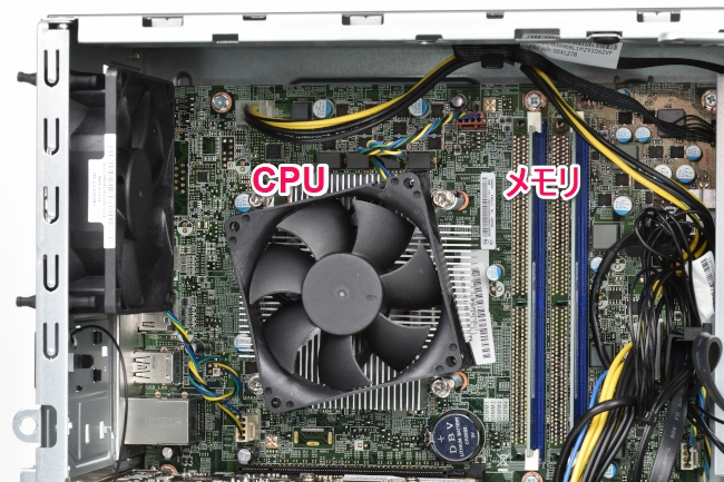 CPU とメモリ