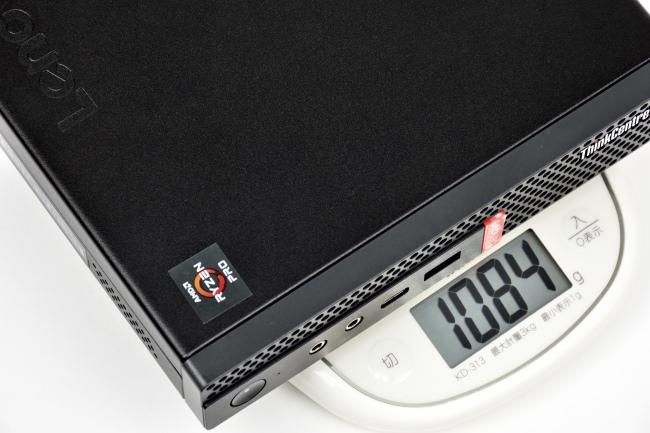本体の重量