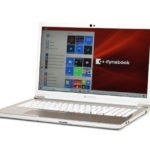 dynabook AZ66 (AZ66/M) レビュー:家族でエンターテイメントを楽しめる 16.1型大画面ノートPC