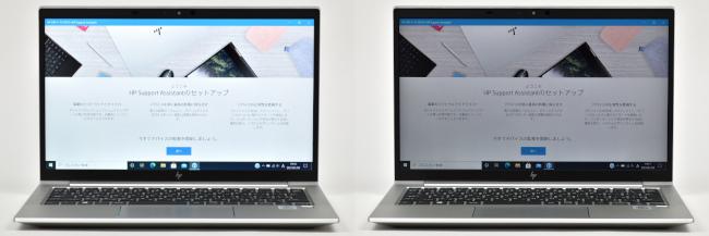 プライバシースクリーン(正面)