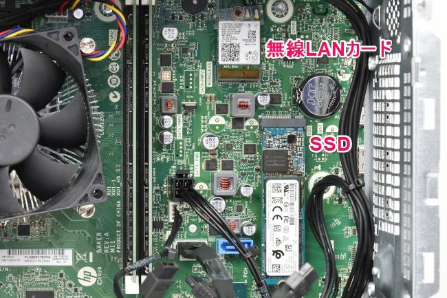 SSD と 無線LANカード