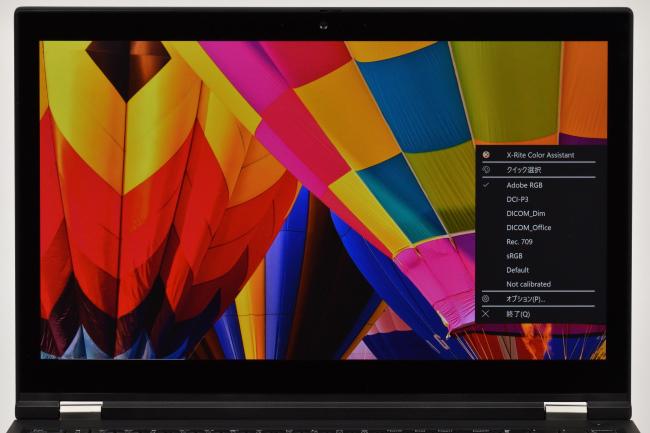 Color Assistant(Adobe RGB)