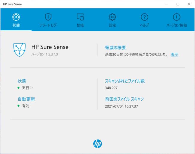 HP Sure Sense